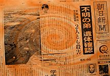 2004-09-15.jpg