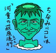 2005_07-13
