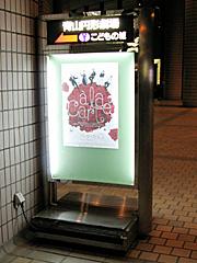 2005_12-01