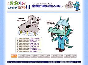 2006_0424